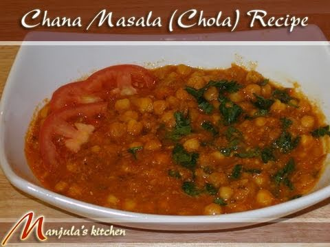 Chola (Chana Masala) Vegetarian Curry