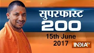 Superfast 200   15th June, 2017 ( Part 1 )