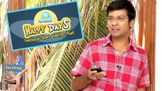 Happy Days | Face Bug | Actor Narasimha Face Book Experience