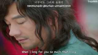 Nonton Wax   Dear Love             Mv  Sword And Flower Ost   Engsub   Romanization   Hangul  Film Subtitle Indonesia Streaming Movie Download