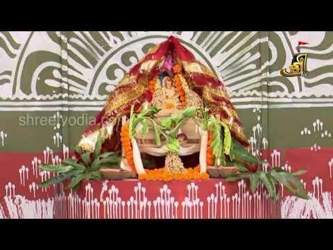 Laxmi Puran Shriya Chandalini and laxmi Kahani new Sambalpuri ratikant HD video