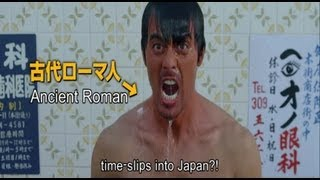 Nonton THERMAE ROMAE Trailer 【Fuji TV Official】 Film Subtitle Indonesia Streaming Movie Download