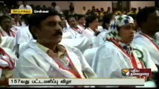 157th annual convocation of the Madras University