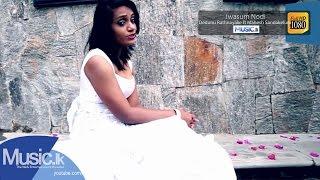 Iwasum Nodi - Dedunu Rathnayake ft Mahesh Sandakelum