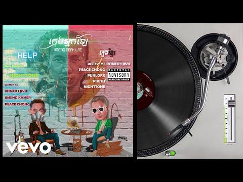 KmengKhmer - HELP - Official Audio ft. KHMER 1 JIVIT, PEACE CHONG