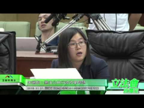 宋碧琪:關注公共行政改革問題 ...