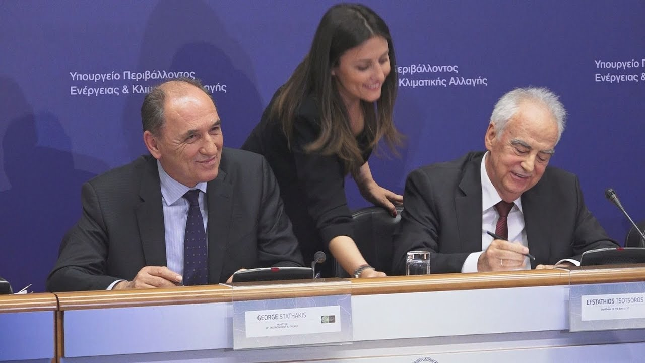 Εκδήλωση υπογραφής σύμβασης για την παραχώρηση και εκμετάλλευση υδρογονανθράκων στο Ιόνιο