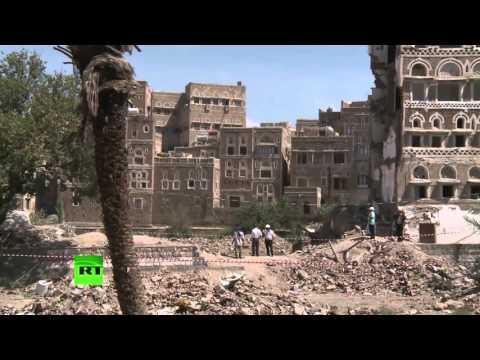 ЮНЕСКО осудила разрушение культурных ценностей в Йемене
