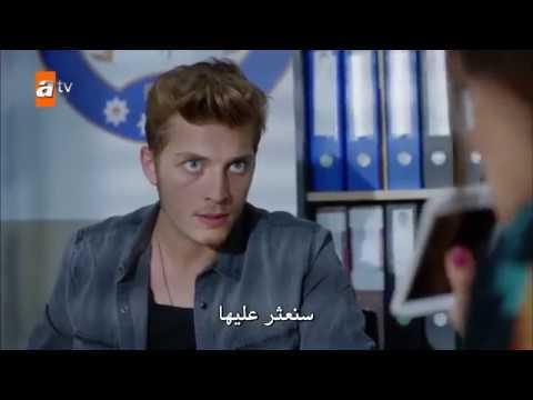 الأزهار الحزينة  الموسم 3 الحلقة 94  kirgin çiçekler