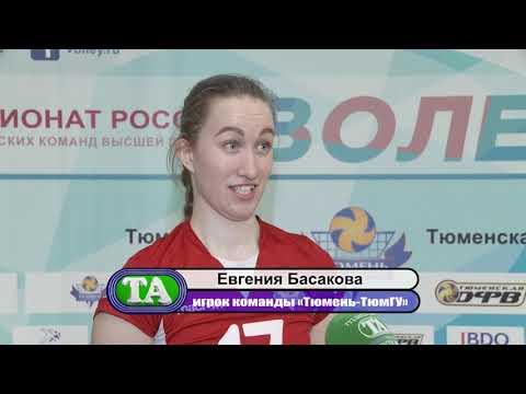 Тюмень спортивная. 5 марта