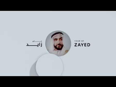 اعلان رمضان 2018