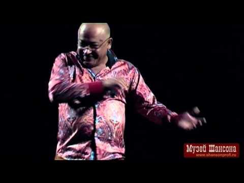 Срок (юбилейный концерт Музея шансона в Санкт-Петербурге)