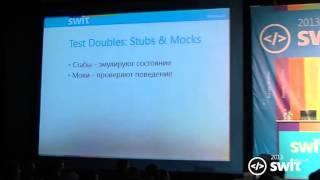 Design for Testability: Mocks, Stubs, Refactoring