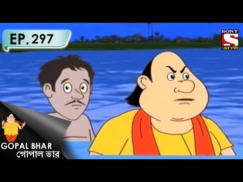 Gopal Bhar (Bangla) - গোপাল ভার (Bengali) - Ep 297 - Sabjanta Boka