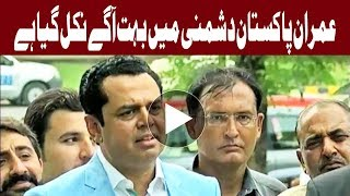 Imran Khan committed fraud in the funds of party, hospital and NUML University -Talal - Express News► Subscribe us - https://youtube.com/c/TalkShowsCentral► Website - http://www.talkshowscentral.com► Facebook - https://facebook.com/Talk-Shows-Central-481960088660559► Twitter - https://twitter.com/TalkShowsPk