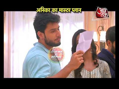 Ishqbaaz: Anika's New Plan To EXPOSE Daksh!