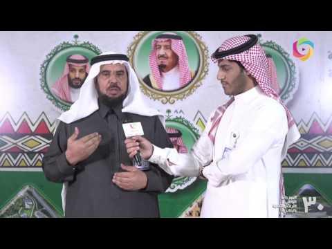 اهل الدار | جامعة الباحة | مدير جامعة الباحة أ.د/ عبدالله الزهراني