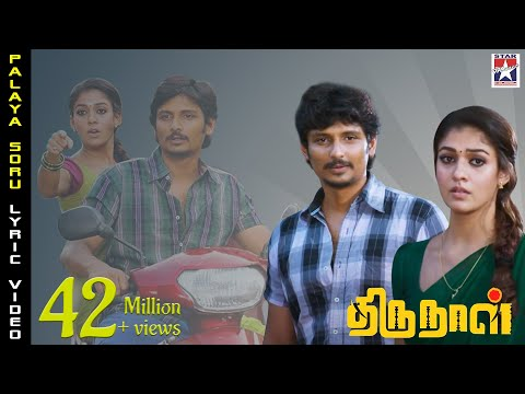 Video Pazhaya Soru Song With Lyrics | Thirunaal Tamil Movie Songs | Jiiva | Nayanthara | Srikanth Deva download in MP3, 3GP, MP4, WEBM, AVI, FLV January 2017