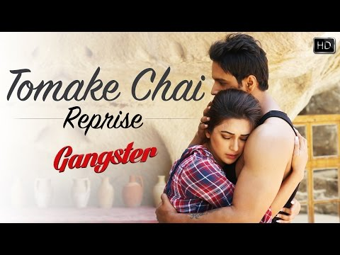Download Tomake Chai Reprise | Full Audio Song | Gangster | Arindom | Madhubanti Bagchi | Birsa | 2016 HD Mp4 3GP Video and MP3