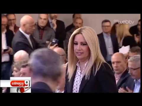 Σε συστράτευση κάλεσε τα στελέχη του ΚΙΝΑΛ η Φ. Γεννηματά | 20/4/2019 | ΕΡΤ