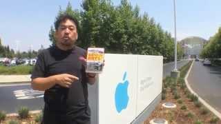 米国アップル本社前で初めて出した書籍「地域No1を目指すな。50倍目指せ!」Amazonで各部門で【1位】のプロモーションビデオを撮影しました。