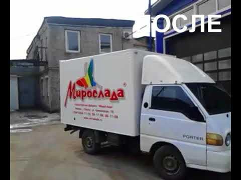 Тент с рекламой на изотермический фургон Мирослада Пензатент г.Пенза