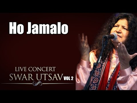 Video Ho Jamalo- Abida Parveen (Album: Live concert Swarutsav 2000) download in MP3, 3GP, MP4, WEBM, AVI, FLV January 2017