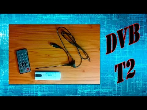 старая антенна не ловит цифровое