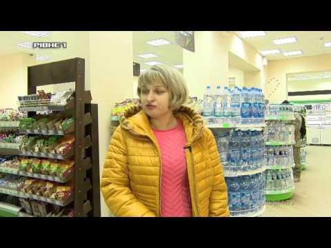 У рівненських супермаркетах з'являться персональні гіди [ВІДЕО]