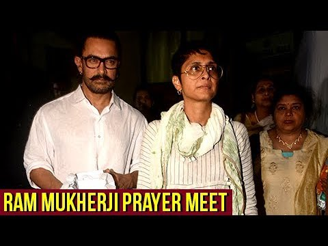 Aamir Khan With Wife Kiran Rao At Ram Mukherji Pra