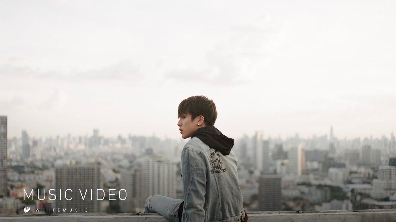 MEYOU - สองใจ Ost. วอน(เธอ) [Official MV]
