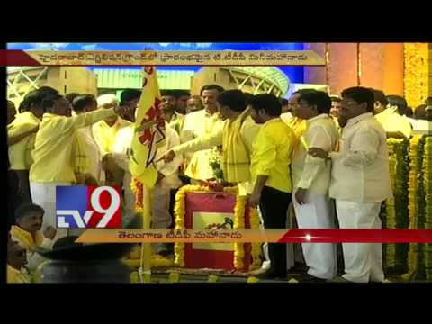 Telangana TDP Mahanadu : 8 resolutions to be discussed