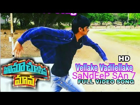 Video Vellake Vadilellake Full Video Song || Cinema Chupista Mama Movie || Cover BY SaNdEeP SAn download in MP3, 3GP, MP4, WEBM, AVI, FLV January 2017