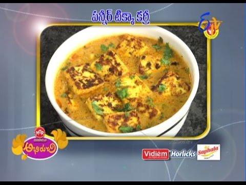 Paneer-Tikka-Curry--పన్నీర్-టిక్కా-కర్రీ