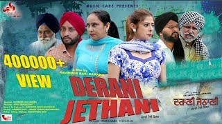 Video Full Comedy Movie Derani Jethani 2017 // 2018 Music Care Presents MP3, 3GP, MP4, WEBM, AVI, FLV Oktober 2018