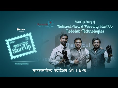 "Mukkam Post StartUp S1E6 | StartUp Stories India | National Award Winning StartUp ""Robolab Tech"""