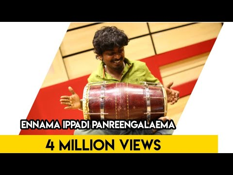 Video Gana Sudhakar New Year Song / Ennama Ippadi Panreengalaema... download in MP3, 3GP, MP4, WEBM, AVI, FLV January 2017