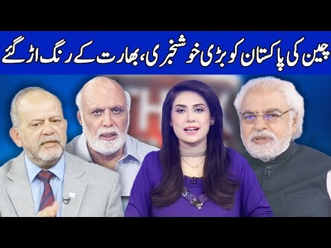 Think Tank With Syeda Ayesha Naaz | 9 March 2019 | Dunya News