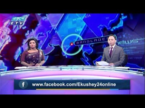 02 PM News || দুপুর ০২ টার সংবাদ || 26 February 2020 || ETV News