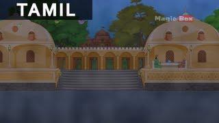 Birbal's Kichidi - Animated / Cartoon Stories Akbar and Birbal in Tamil