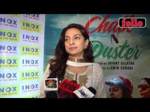 Juhi Chawla Hosts Special Screening Of Chalk N Duster