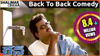 Back To Back telugu Comedy Scenes