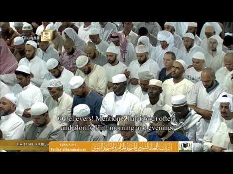 صلاة التراويح المسجد الحرام 21-09-1438هـ