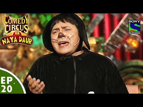 Comedy Circus Ka Naya Daur - Ep 20 - Jungle Special
