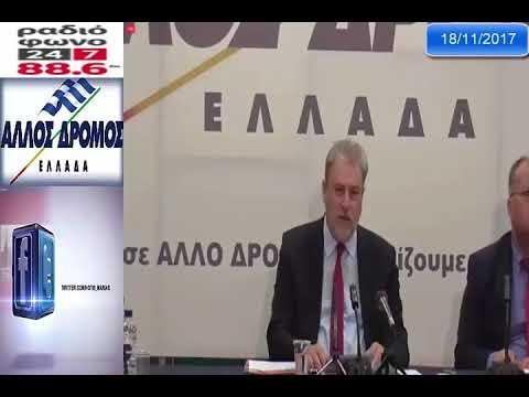 O Νότης Μαριάς για τις αποζημιώσεις των πληγέντων της Δυτικής Αττικής