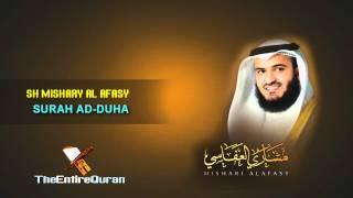 SURAH AD-DUHA - SH MISHARY AL AFASY