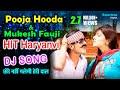 Brand New Haryanvi Song   छोरे नहीं गलेगी तेरी दाल   Chhore Nahi Galegi Teri Daal   Pooja Hooda