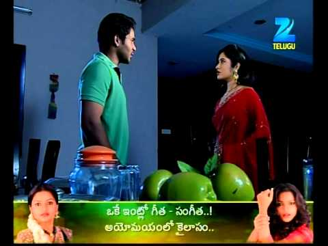Pasupu Kumkuma - Episode 917  - April 23  2014 - Episode Recap 24 April 2014 01 PM