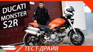 9. DUCATI Monster S2R 800 | ТЕСТ-ДРАЙВ от Jet00CBR | Обзор мотоцикла