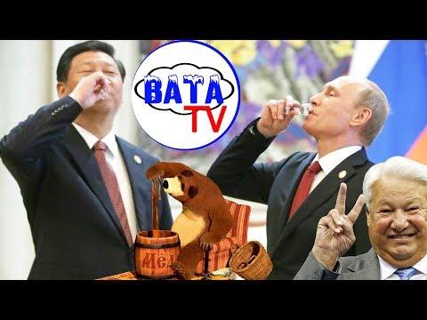 Кто и зачем Путина спаивает
